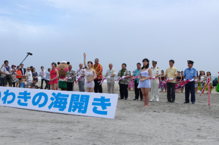 薄磯海水浴場にて平成29年度海開き式が行われました! [平成29年7月16日(日)更新]17