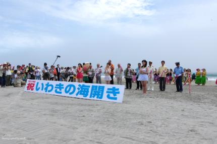 薄磯海水浴場にて平成29年度海開き式が行われました! [平成29年7月16日(日)更新]18