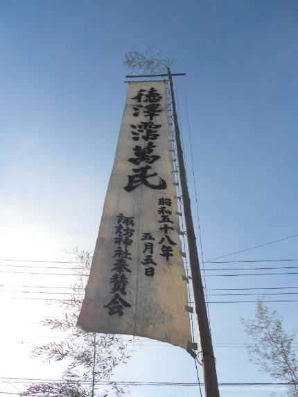 四倉諏訪神社例大祭レポート! [平成29年5月8日(月)更新]2