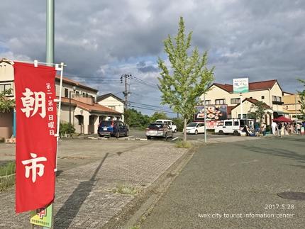 「ぷろばんす56朝市マルシェ」イベントリポート! [平成29年5月28日(日)更新]2