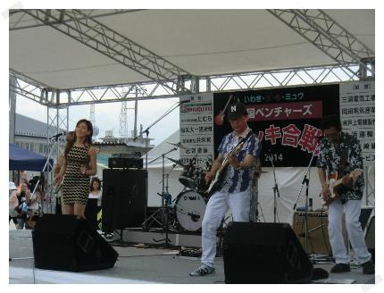 いわき・ら・ら・ミュウ 平成29年8月イベント情報 [平成29年8月9日(水)更新]3