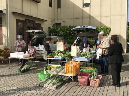 「ぷろばんす56朝市マルシェ」イベントリポート! [平成29年5月28日(日)更新]3