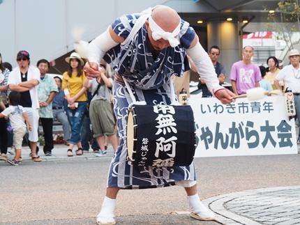 「第46回いわき市青年じゃんがら大会」イベントリポート! [平成29年8月7日(月)更新]18