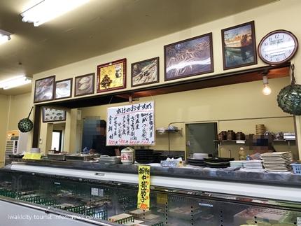いわき巡り食編 「さかなや屋食堂ウロコジュウ」でお魚ランチ♪ [平成29年5月24日(水)更新]5