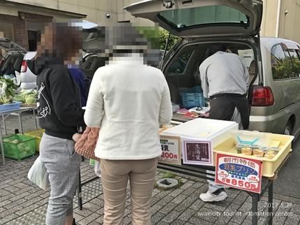 「ぷろばんす56朝市マルシェ」イベントリポート! [平成29年5月28日(日)更新]6