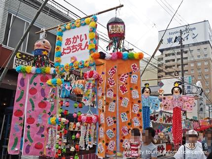 「平七夕まつり」本日より開催! [平成29年8月6日(日)更新]4