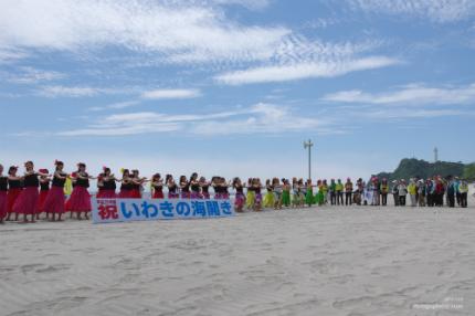 薄磯海水浴場にて平成29年度海開き式が行われました! [平成29年7月16日(日)更新]6