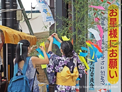 「平七夕まつり」本日より開催! [平成29年8月6日(日)更新]5