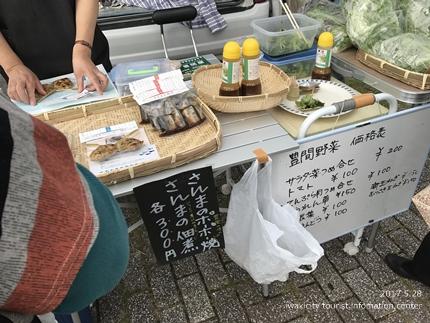 「ぷろばんす56朝市マルシェ」イベントリポート! [平成29年5月28日(日)更新]9