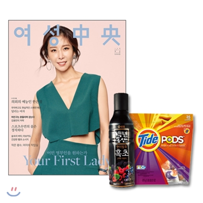 6_韓国女性誌_女性中央_2017年6月号-2