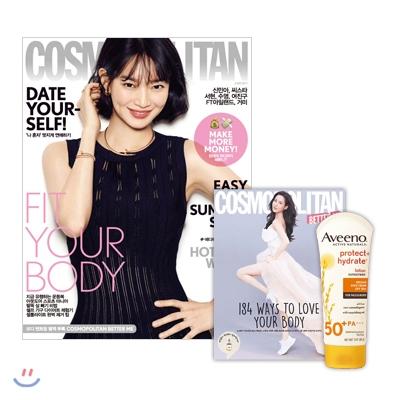 11_韓国女性誌_コスモポリタン_2017年6月号