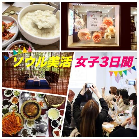 ジャヨンミツアー_blog2