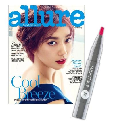 9_韓国女性誌_allure_2017年7月号