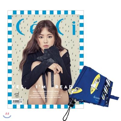 10_韓国女性誌_ceci_2017年7月号-1