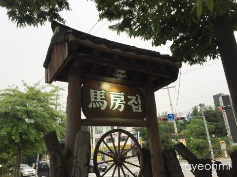 ジャヨンミツアー_初日_9