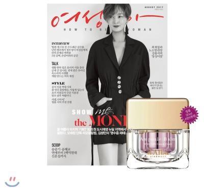 4_韓国女性誌_女性東亜_2017年8月号-1
