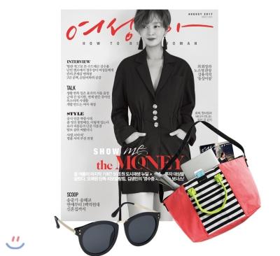 4_韓国女性誌_女性東亜_2017年8月号-2