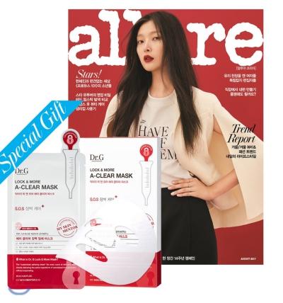 9_韓国女性誌_allure_アルーア_2017年8月号-1