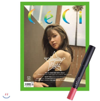 10_韓国女性誌_ceci_セシ_2017年8月号-1