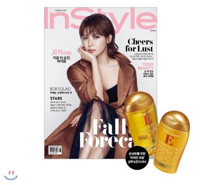 14_韓国女性誌_InStyle_インスタイル_2017年8月号-2