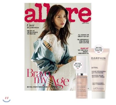 9_韓国女性誌_allure_アルーア_2017年9月号