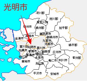 京畿道_FAM_光明市_12