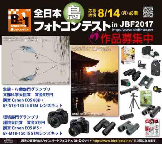 fc2blog_20170523084059726.jpg