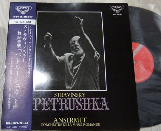 petrushka (9)