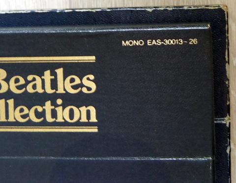 BeatEPColles (24)