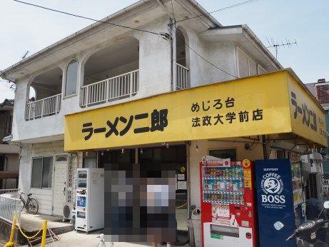 めじろ台_170508