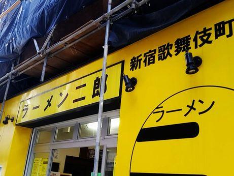 新宿歌舞伎町_170602