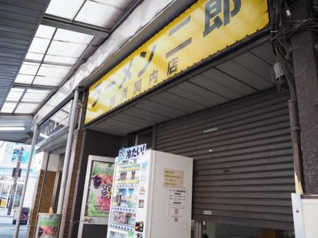 横浜関内_170623