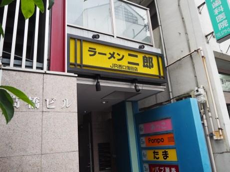 JR西口蒲田_170701