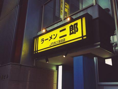 JR西口蒲田_170806