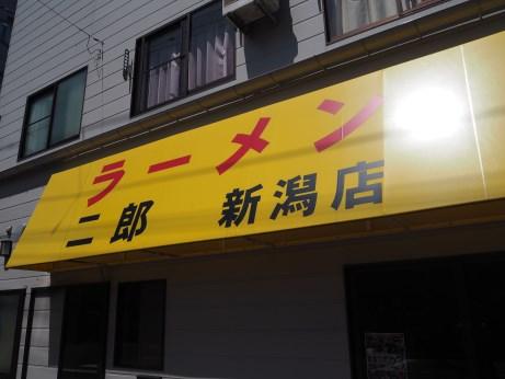 新潟_170827