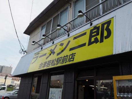 会津若松_170827