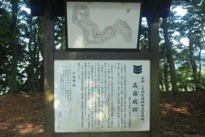 鴻ノ峯山頂