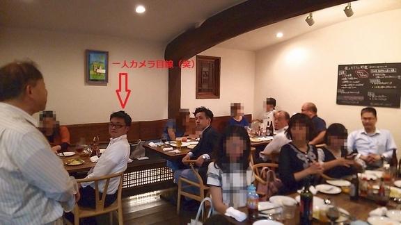 2017年6月 食事会