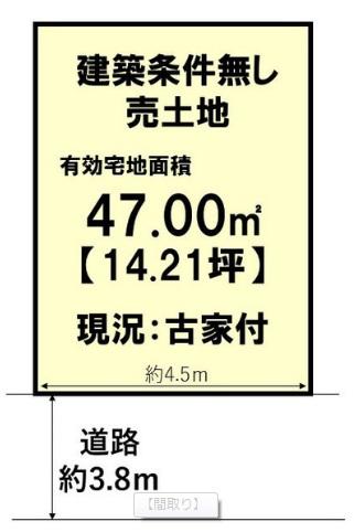 500 松尾鈴川町 47.00 (センチュリー21ユニバーサルホームサービス)