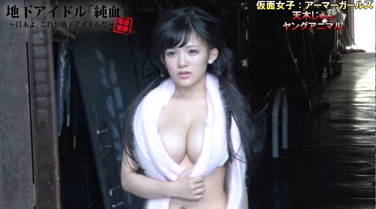 天木じゅん AKB Xライン.jpg
