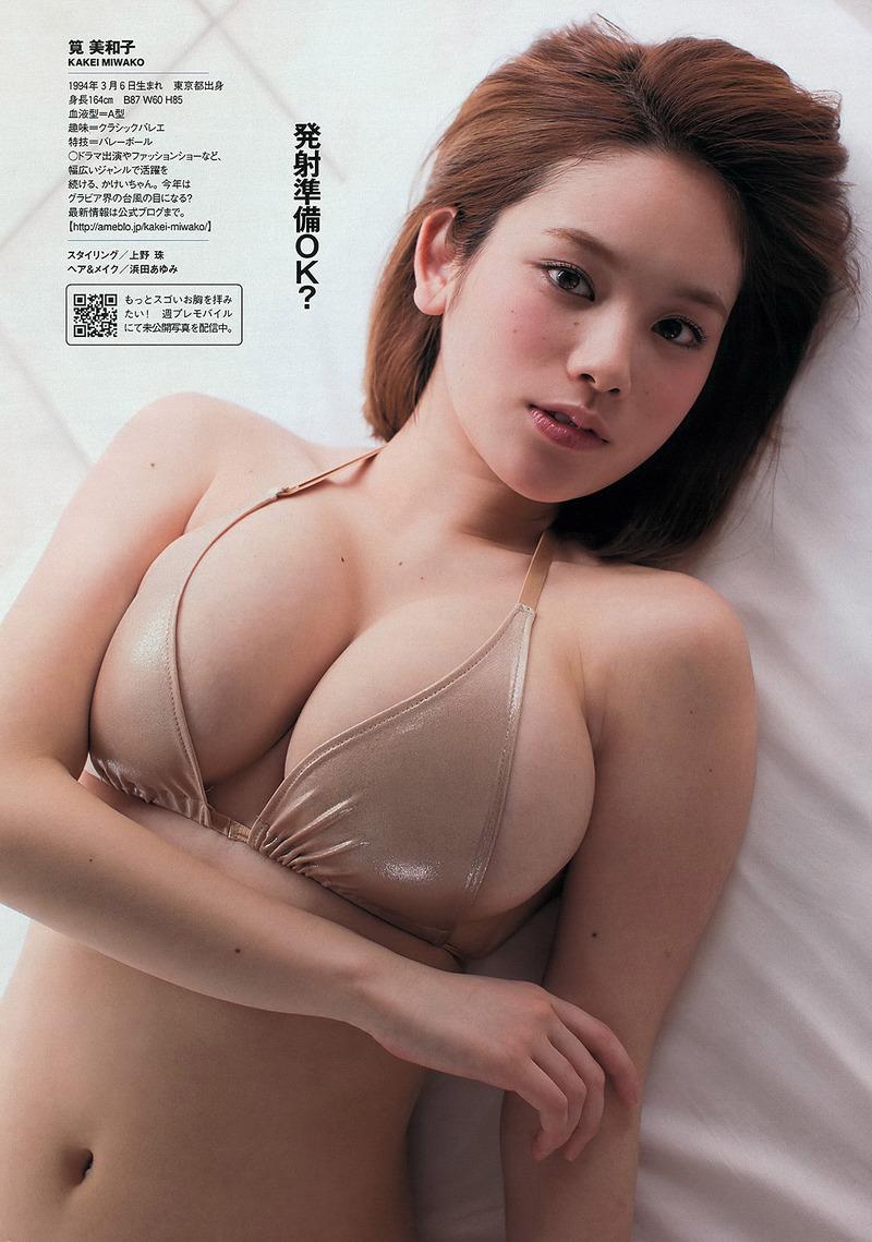 筧美和子 土饅頭3.jpg