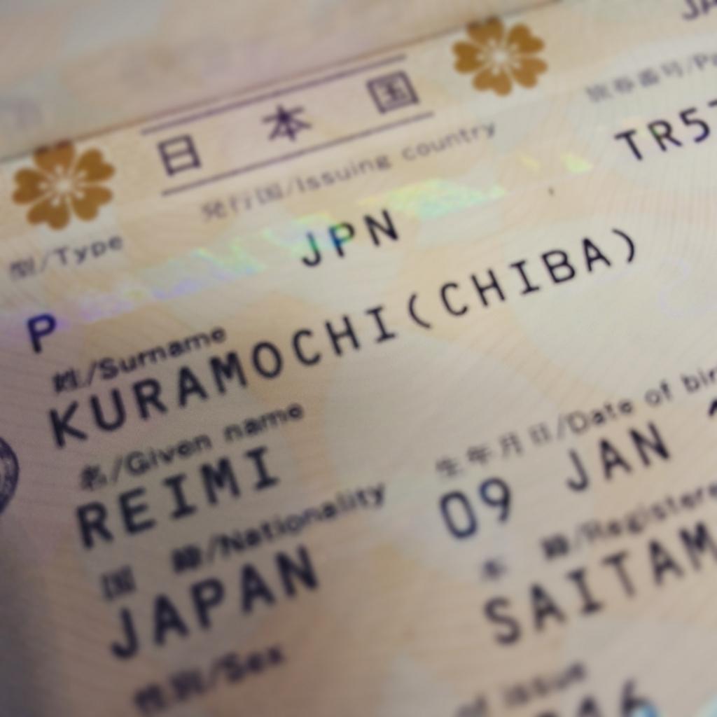 旧姓併記パスポート.jpg