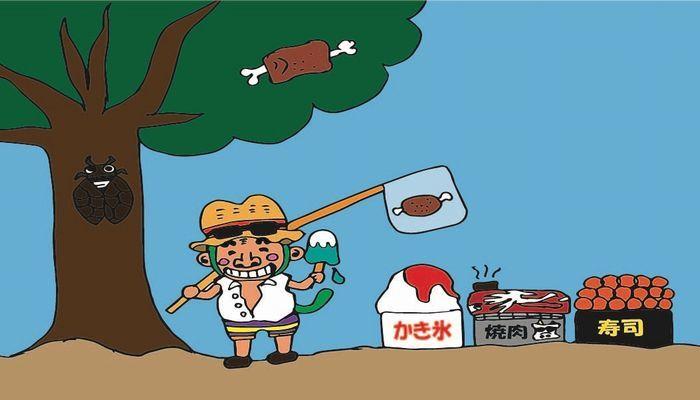 ジャニごり日記2017夏ver6