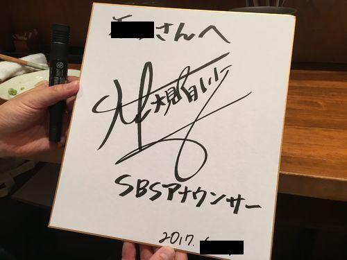 こんちゃん7-21