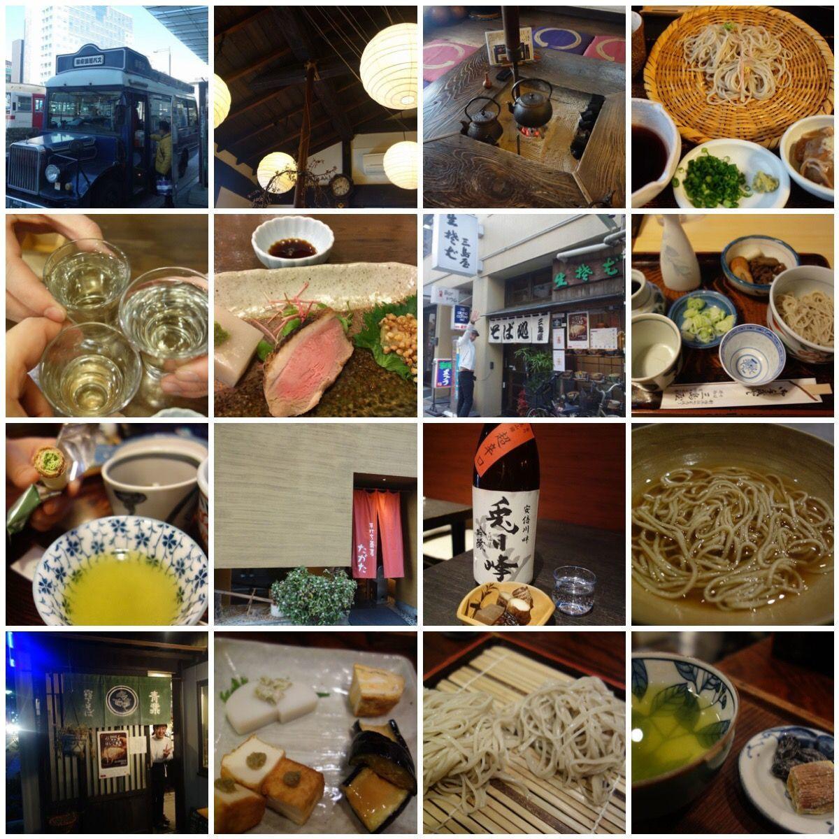 第2回静岡はしご蕎麦特集