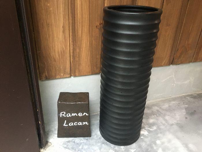 Ramen Lacan2