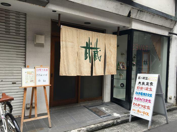 武蔵3-1