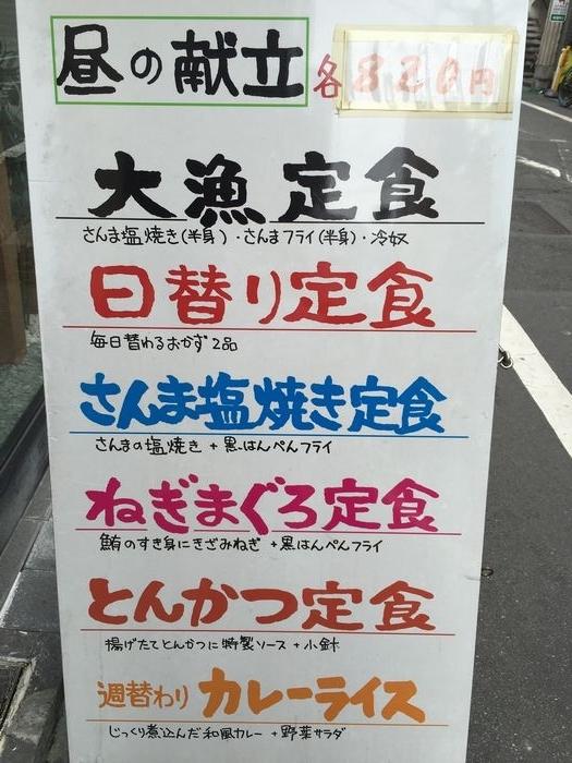 武蔵3-2
