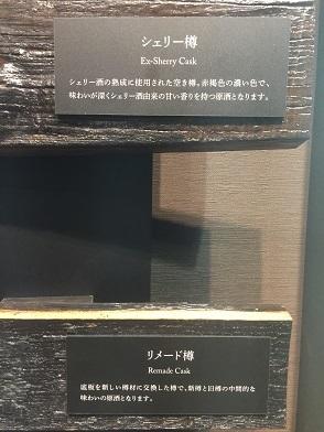 樽の種類2