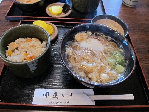 三井寺 (171)